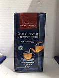 Чай Westminster 250 грм, фото 4