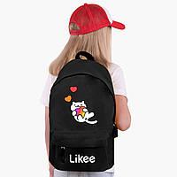 Детский рюкзак Лайк (Likee) (9263-1039)