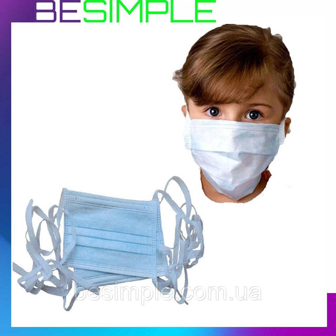 Одноразовая детская  маска для лица 20 шт - Маска на завязках