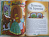 Сказки. Сборник сказок Братьев Гримм, фото 3