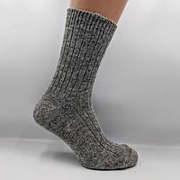 Шкарпетки чоловічі вовняні сірі рубчик, фото 1