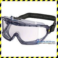 Защитные закрытые очки Deltaplus, силикон. Франция.