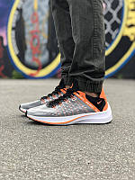 Последняя пара! Мужские беговые кроссовки Nike EXP-X14 последний размер - 44-28см