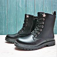 Демисезонные ботинки  для девочки Weestep, фото 1