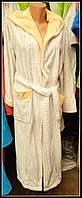 Женский длинный банный халат