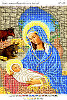 """Схема для вышивания бисером """"Рождество Христово"""""""