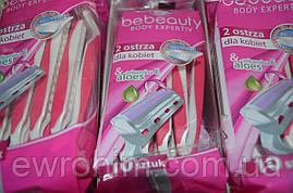 Набор одноразовых бритвенных станков Bebeauty (для женщин) 10 шт