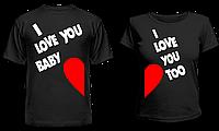 """Парные футболки """"I love you..."""", фото 1"""