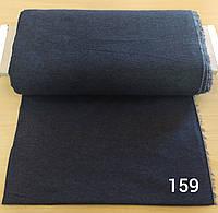 Дублерин клеевой черный, фото 1