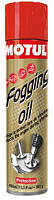 Мастило для захисту двигуна при сезонному зберіганні Motul FOGGING OIL (400ML)