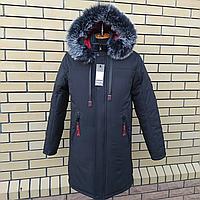 Модные мужские куртки зимние удлиненные размеры 46-54