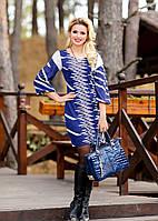 Платье с оригинальной абстракцией