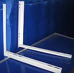 Кронштейни кріплення (для кондиціонерів) 400х450. Пара