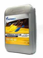 Масло гідравлічне Газпромнафта HLP 46 каністра 20л/17,6 кг