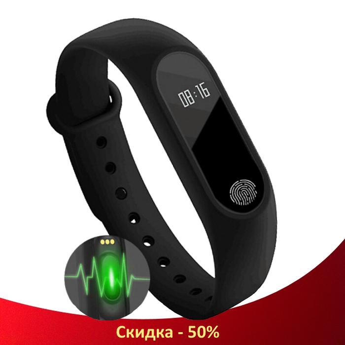 Фитнес браслет Band 2 - смарт часы Спортивный фитнес трекер м2