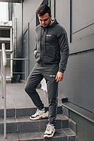 Мужской спортивный костюм.Мужской стильный спортивный костюм весна-осень
