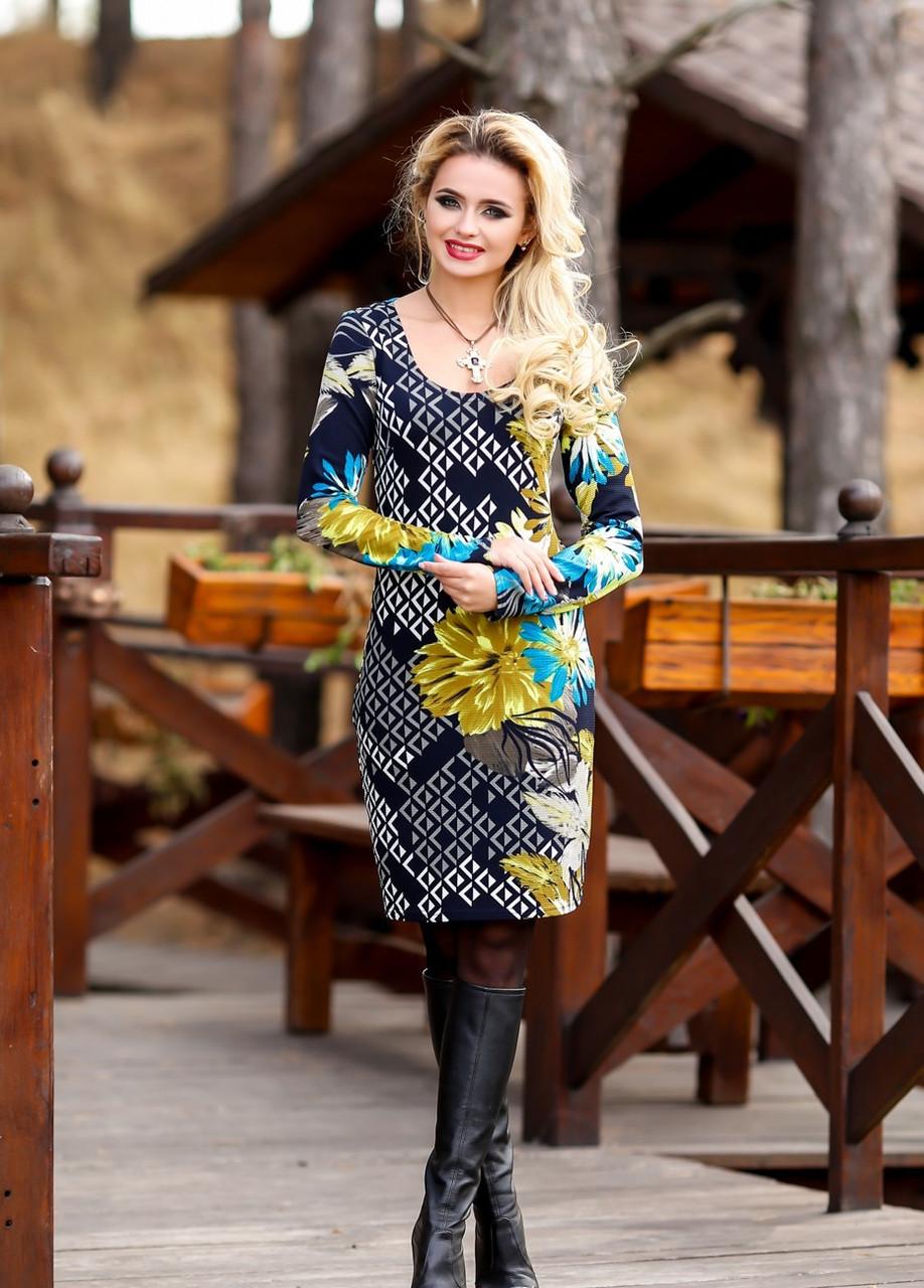 Модное платье яркой осенней расцветки