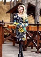 Модное платье яркой осенней расцветки, фото 1