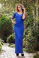 """Д732 Платье длинное """"Изящность"""" Синий"""