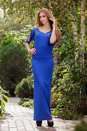 """Д732 Платье длинное """"Изящность"""", фото 2"""