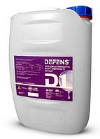 Антисептик спиртовой DEFENS D-1 10 Литров, фото 1