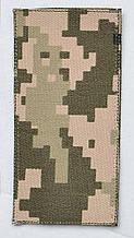 Погон 2020 піксель солдатів