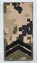 Погон 2020 піксель молодший сержант