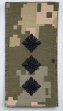 Погон 2020 піксель старший лейтенант