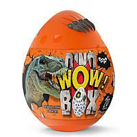 Детский игровой набор для творчества Danko Toys Яйцо Динозавра DINO SURPRISE BOX 20 Сюрпризов Оранжевый