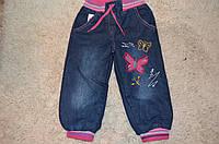 Утепленные джинсы для девочек оптом 3-7 лет