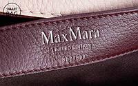 """Max Mara представил лимитированную коллекцию сумок """"A"""" Bag."""