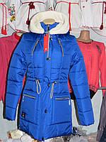 Куртка молодежная женская зимняя синяя