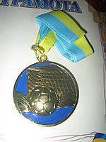 Медаль спортивная футбол