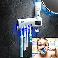 Умный Держатель Зубных Щеток с автоматическим дозатором для зубной пасты с УФ-Стерилизатор 3в1