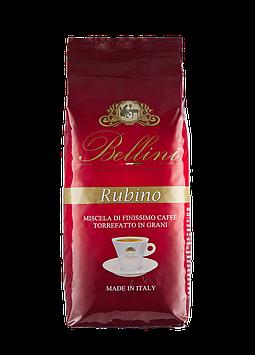 Кофе в зернах Bellini Rubino 1 кг с ореховым акцентом и легкой кислинкой. Арабика,робуста
