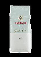 Кофе в зернах Garibaldi Gusto Dolce 1 кг насыщенный вкус, фруктовые сладковатые оттенки. Арабика,робуста.