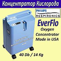 Концентратор кислорода Philips Respironics EverFlo 5L / min