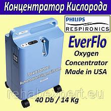Компактный Концентратор кислорода Philips Respironics EverFlo Oxygen Concentrator 5L / min