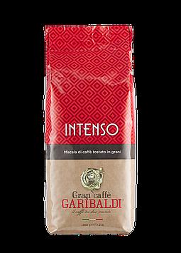 Кофе в зернах Garibaldi Intenso 1 кг с нежным оттенком и насыщенным ароматом изысканной арабики.Арабика,робуст
