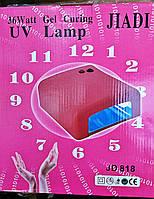УФ лампа для маникюра Jiadi 36W JD-818