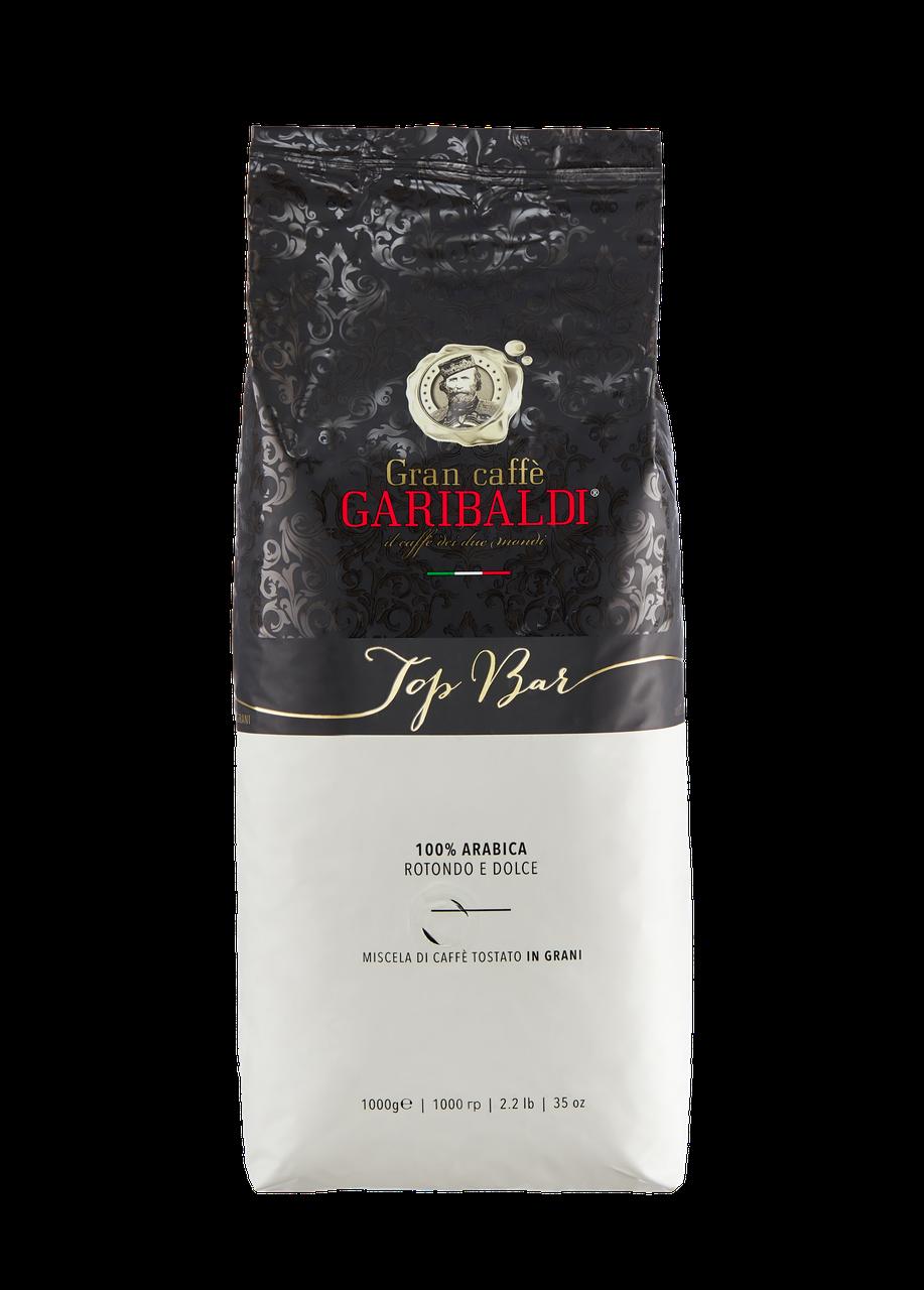 Кофе в зернах Garibaldi Top Bar 1 кг насыщенная смесь элитных сортов арабики Состав:100% арабики