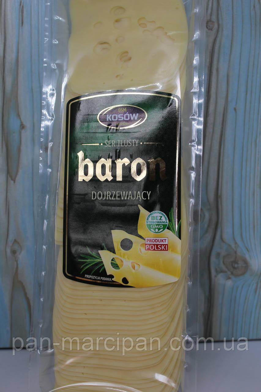 Сир нарізка Baron OSM Kosow 1 кг