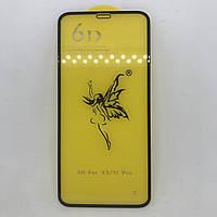 Стекло Premium 6D для iPhone 11 Pro / X / Xs Черный