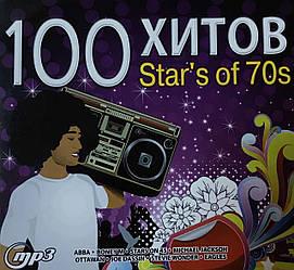 MP3 - Диск. Stars of 70s. 100 Хітів.