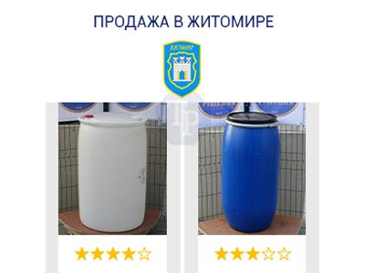 0237-04/1: С доставкой в Житомир ✦ Бочка (220 л.) б/у пластиковая