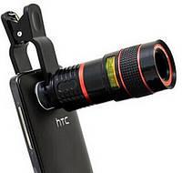 Объектив ТЕЛЕСКОП ЗУМ-8 (на прищепке). ЛИНЗА Telescope 8х для смартфонов. Цвет: Чёрный.