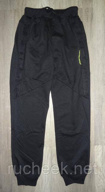 Спортивные штаны мальчик подросток купить Днепр