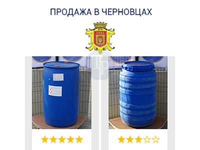 0237-09/1: С доставкой в Черновцы ✦ Бочка (220 л.) б/у пластиковая