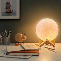 Настольный светильник Луна/Лунный ночник/лампа Magic 3D Moon Light