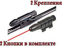 Лазерный прицел Laser Scope 501 Красный луч, фото 1